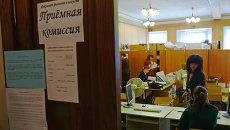 Вывешены списки абитуриентов, рекомендованных к зачислению в СПбГУ