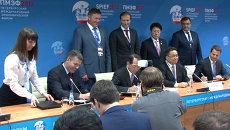 Подписание Фосагро контракта на 785 млн долларов в рамках ПМЭФ