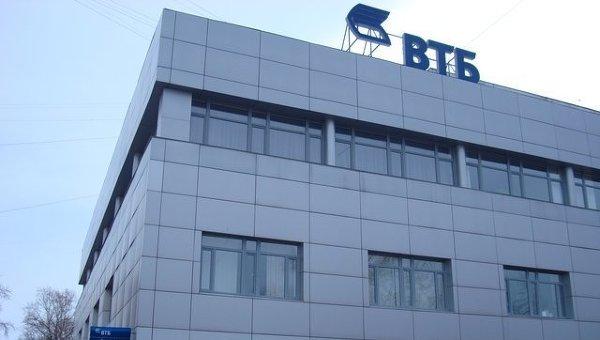 Офис банка ВТБ. Архивное фото