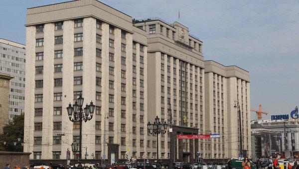 Вид на здание Государственной Думы РФ. Архивное фото