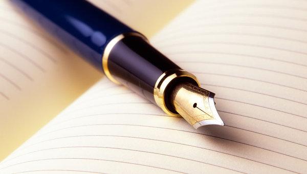 Перьевая ручка. Архивное фото