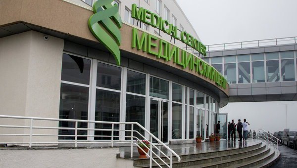 Медицинский центр премьер