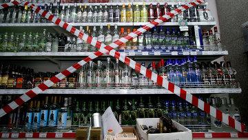 Витрина с алкогольной продукцией в супермаркете