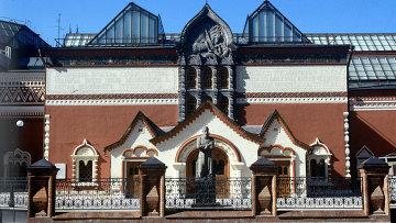 Государственная Третьяковская галерея. Архивное фото