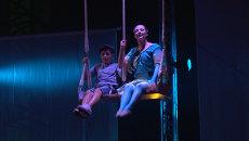 Артисты Cirque du Soleil показали трюки на репетиции шоу в парке Универсиады
