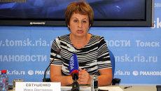 Дума города Томска: решение социальных вопросов в первом полугодии 2013 года