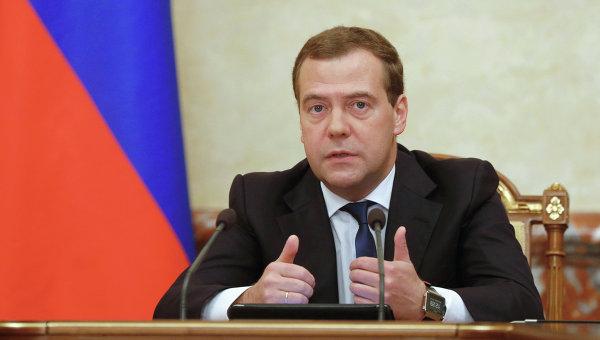 Картинки по запросу фото Премьер России Дмитрий Медведев