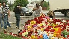 Траур по жертвам в новой Москве: цветы на месте ДТП и рассказы выживших