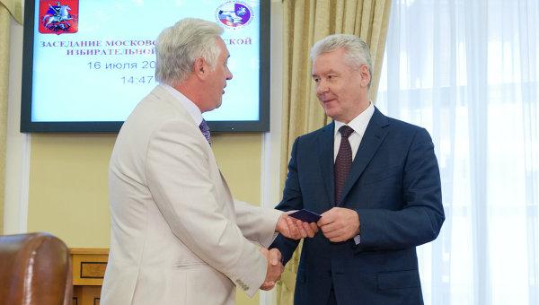 С.Собянин получил удостоверение кандидата в мэры Москвы