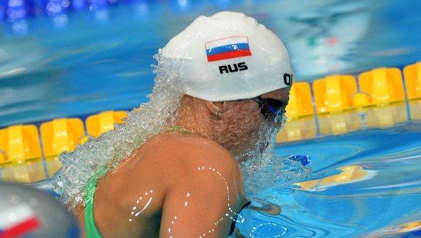 Юлия Ефимова. Архивное фото