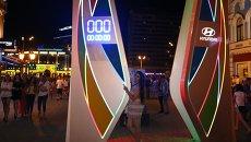 Парк Универсиады в Казани. Архивное фото