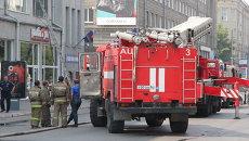 Самосожжение в приемной ЕР в Новосибирске