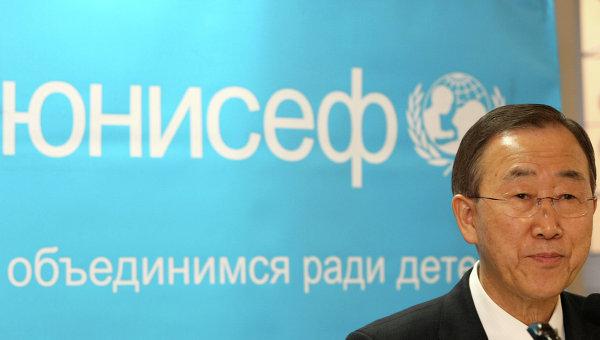 Генеральный секретарь ООН Пан Ги Мун, архивное фото