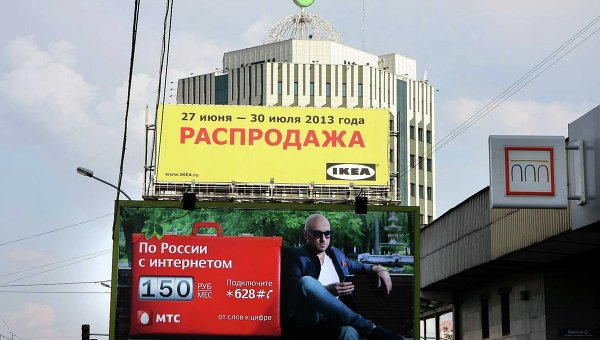 Офис Сбербанка в Новосибирске загородили рекламой