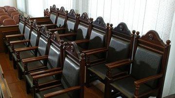 Скамья присяжных заседателей. Архивное фото