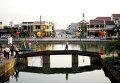Вьетнамский город Хойан