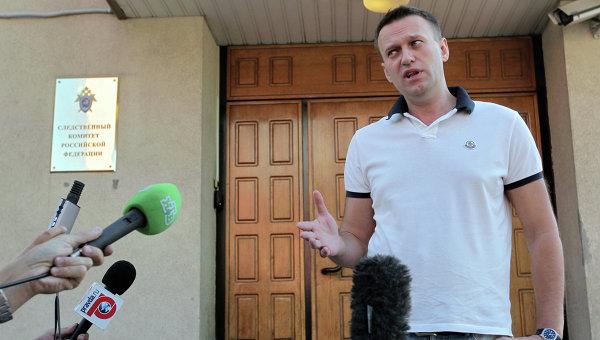 Предъявление обвинений блогеру Алексею Навальному