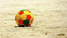 Пляжный футбол. Архивное фото