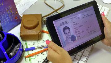 Документы Эдварда Сноудена. Архивное фото