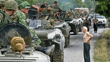 Колонна российских войск