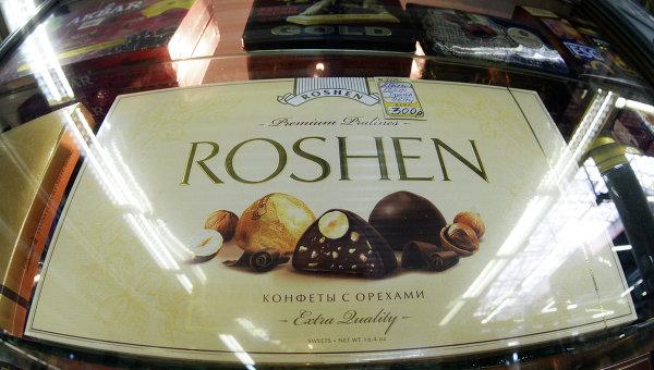 Украинский шоколад Рошен, архивное фото