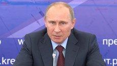 Жестко пресекать спекуляции – Путин о продаже земли под строительство ЦКАД