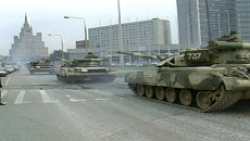 Попытка государственного переворота в СССР. Съемки 19-22 августа 1991 года