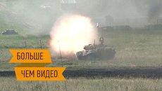 Войска России и Китая вместе отбили деревню у террористов