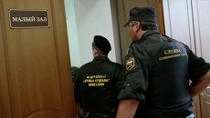 Оглашение приговора по делу о наводнении в Крымске. Архивное фото