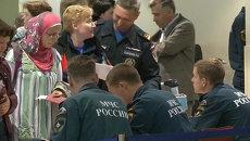 Самолет МЧС доставил в Москву из Сирии 89 человек. Кадры из аэропорта