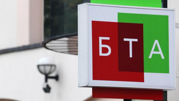 Вход в офис БТА-банка в Гончарном переулке в Москве