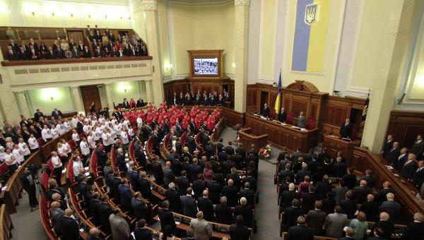 Открытие третьей сессии Верховной Рады. Архивное фото