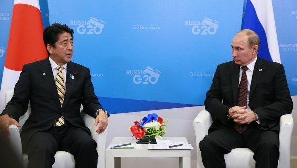 Встреча Владимира Путина с Синдзо Абэ в рамках саммита Группы двадцати в Стрельне.
