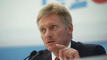 Пресс-секретарь Президента России Дмитрий Песков. Архивное фото