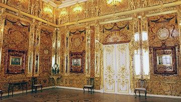Янтарная комната в Екатерининском дворце. Архивное фото