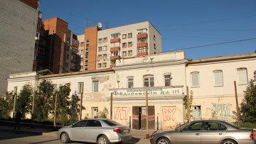 Федоровские бани в Новосибирске, фото с места события