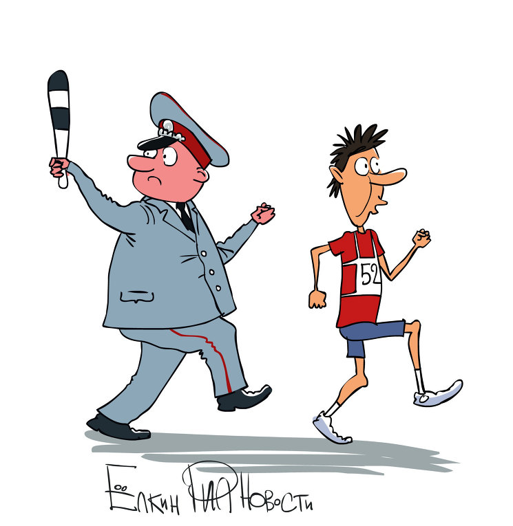 Кому марафон бежать, а кому объезжать