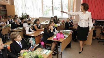 Урок в новосибирской гимназии №11, архивное фото