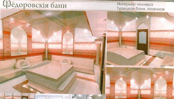 Федоровские бани в центре Новосибирска станут шестиэтажными, архивное фото