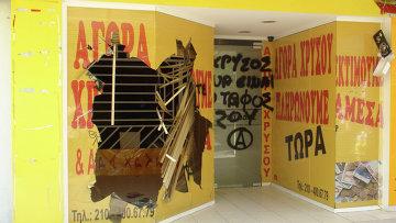 На месте убийства антифашиста в Греции