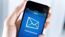Сообщение в мобильном телефоне