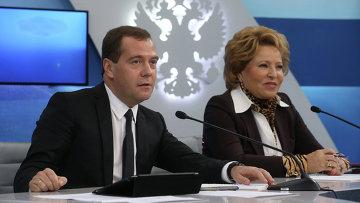 Встреча Д.Медведева с руководством Совета Федерации