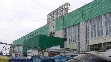 Центральный рынок в Томске