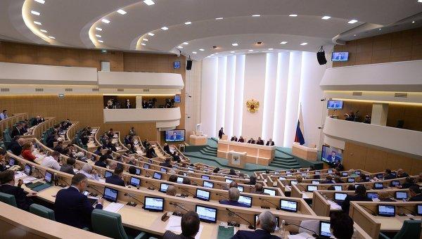 Заседание осенней сессии Совета Федерации