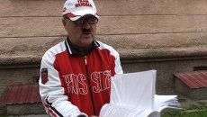 Суд отказал новосибирскому пенсионеру Бабину в смене фамилии