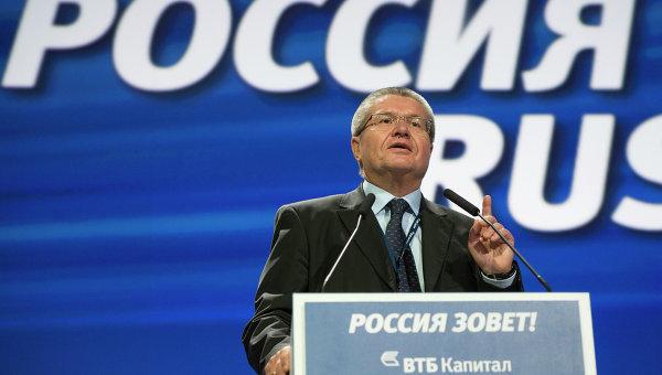 Форум ВТБ Капитал РОССИЯ ЗОВЕТ!. День первый