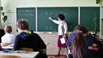 Урок алгебры у семиклассников в технологической гимназии 1540