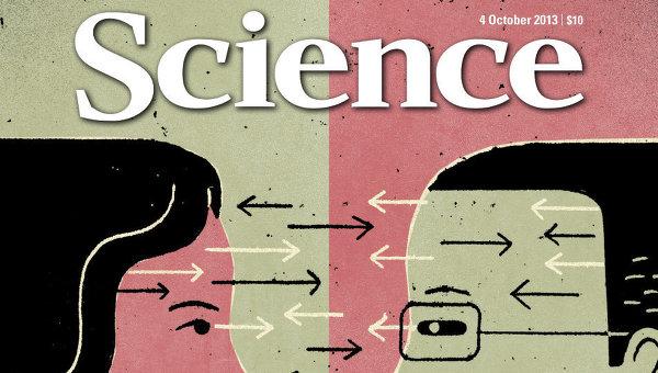 Обложка номера журнала Science, посвященного взаимодействию науки и общества