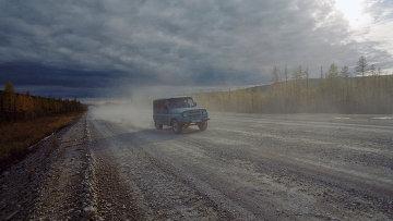 Якутская автотрасса. Архивное фото