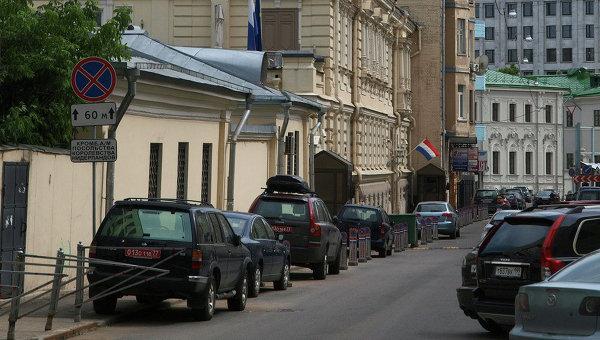 Посольство Нидерландов в России
